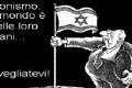 Premier Palestinese Haniyeh: 'Combattiamo solo l'entità sionista'