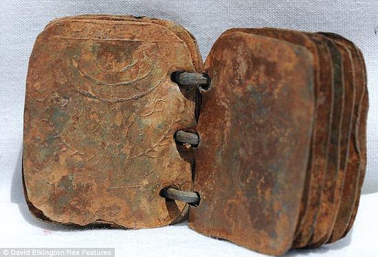 Un Libro di Metallo