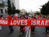 cina ama israele 01